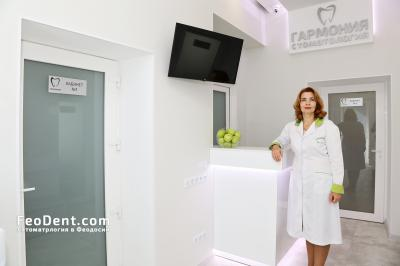 В стоматологии в Феодосии - Коридор