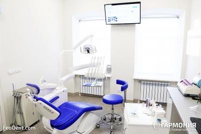 Кабинет стоматологии Гармония в Феодосии