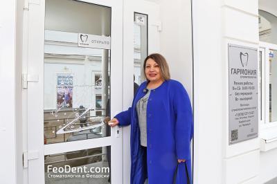 При входе в стоматологическую клинику Гармония в Феодосии